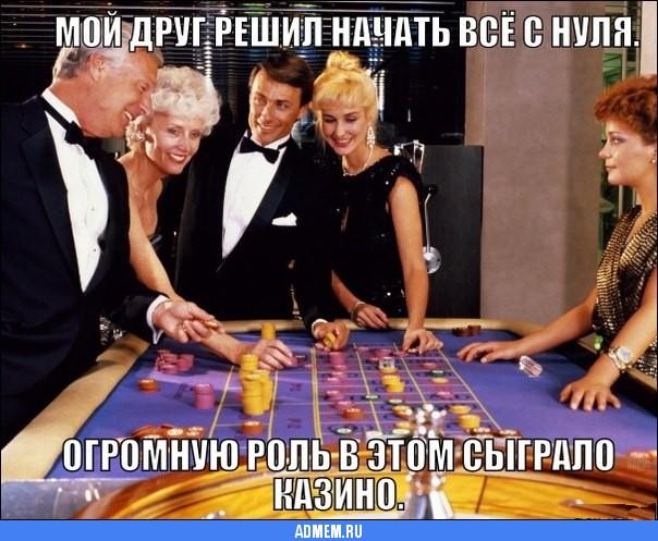 Какое онлайн казино честноеигровые автоматы на