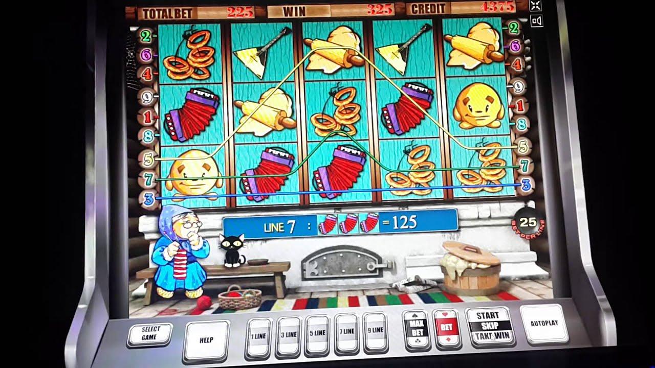 Игровые автоматы, бесплатные, без регистрации,