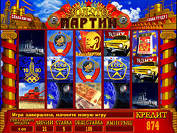 Казино Вулкан игровые автоматы играть бесплатно и без